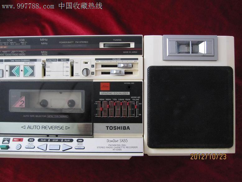 东芝-sx85双卡录音机_价格500.0000元_第6张_7788收藏__中国收藏热线
