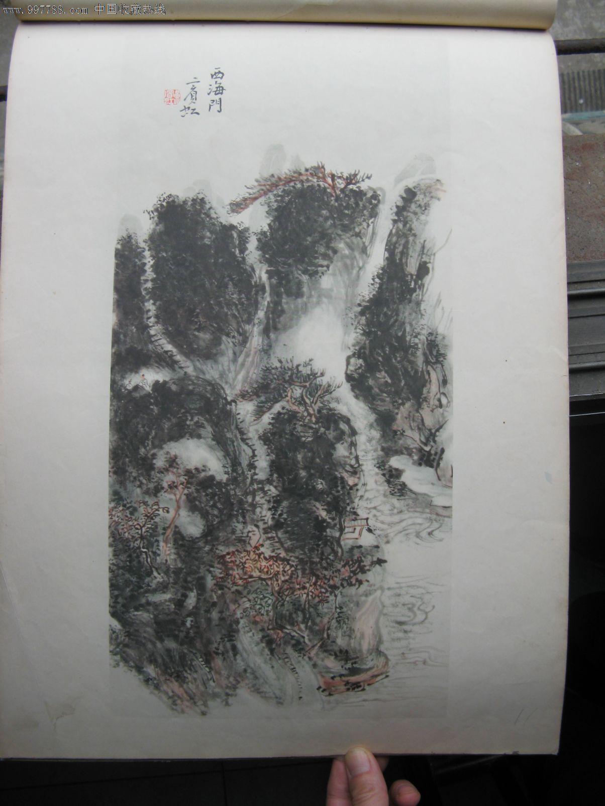 黄宾虹山水画集48x34-国画画册--se14276367-零售