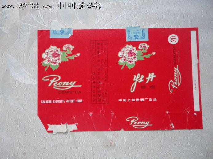 新版牡丹333标�_牡丹-烟标/烟盒--se14280486-零售-7788收藏__中国