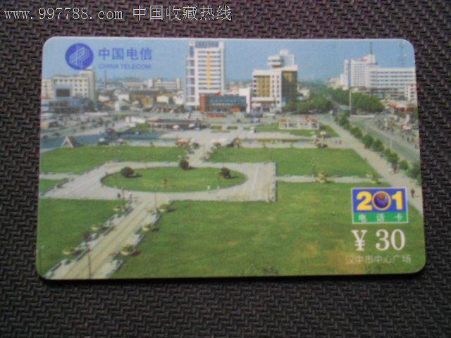 长方形休闲广场设计