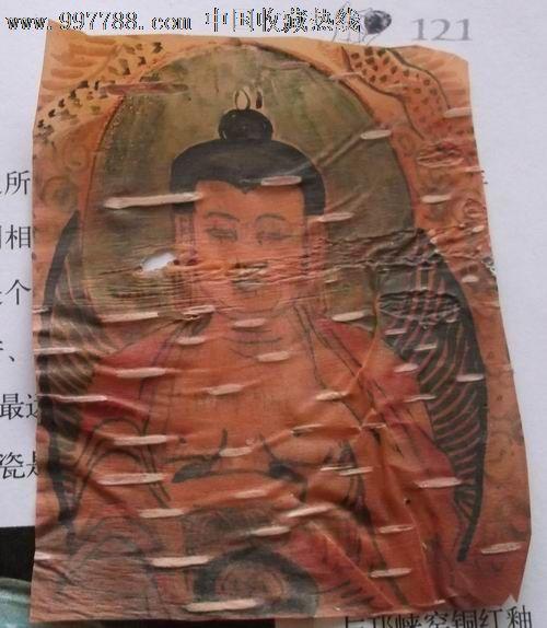 九寨沟红桦树皮手绘唐卡