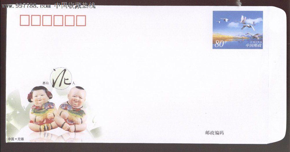 ppt 背景 背景图片 边框 模板 设计 相框 1002_524