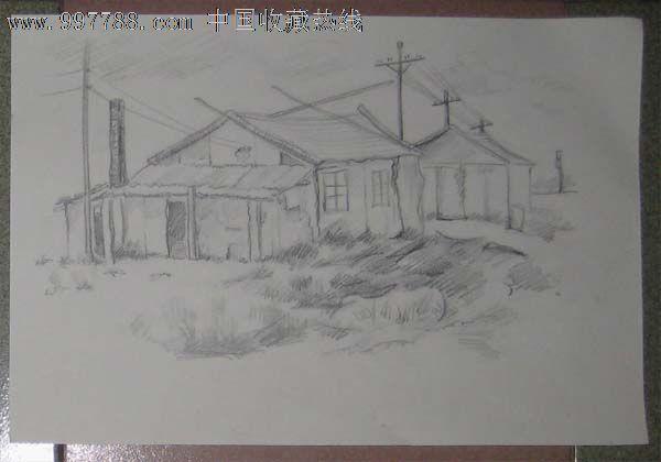 铅笔画——老房子_议价_第1张_7788收藏__中国收藏热线