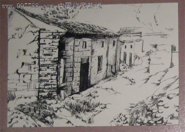 精品钢笔画——老屋子