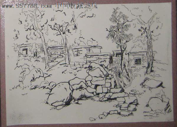 精品钢笔画——石坡,树,房子_第1张_7788收藏__中国收藏热线
