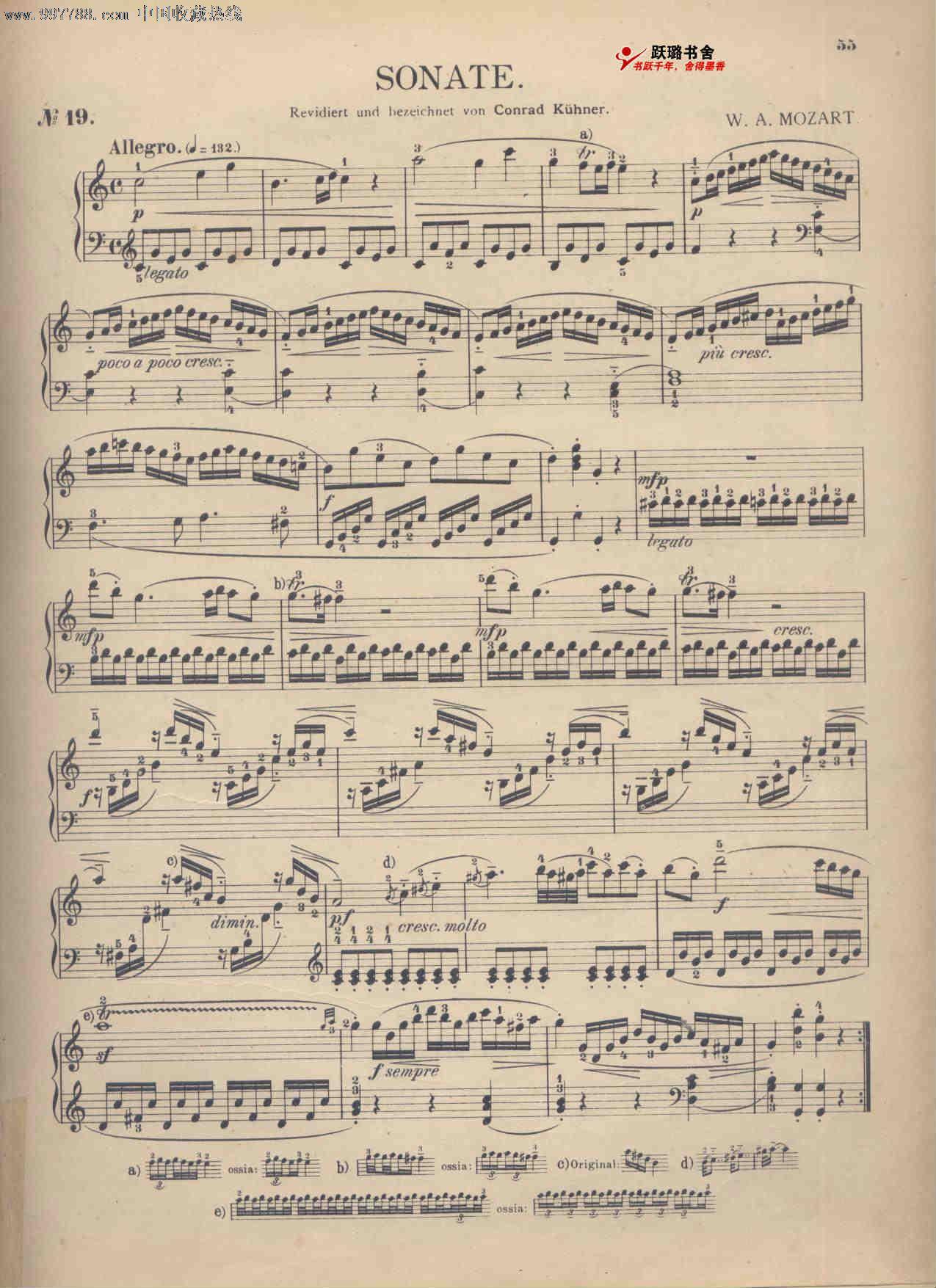 《sonatinenalbum/钢琴小奏鸣曲集》