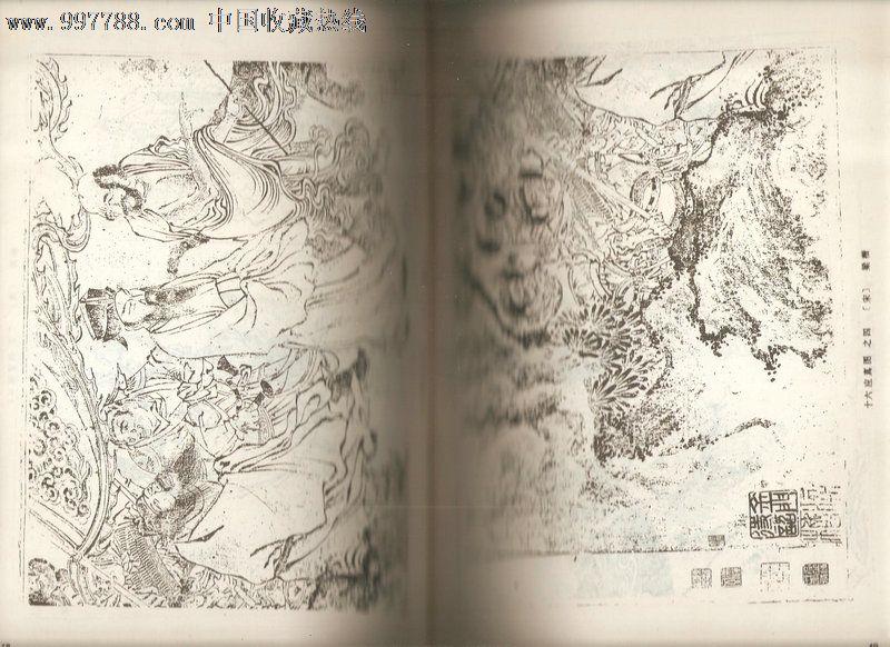 中国古代人物画线描【黑白彩色插图】