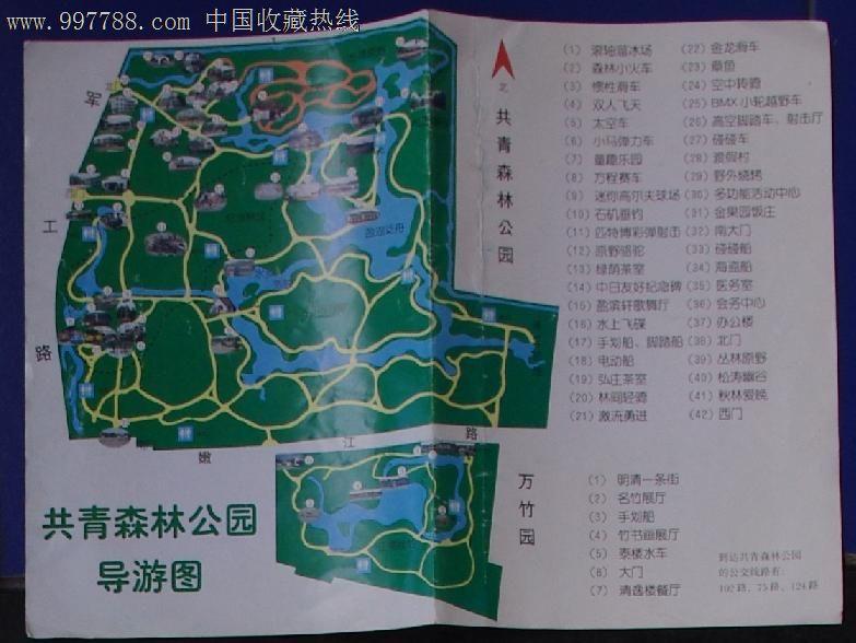 共青森林公园导游图