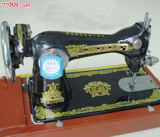 电动手提箱老式缝纫机蝴蝶牌ja2-1