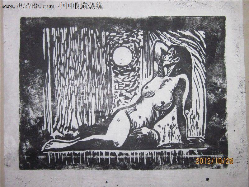 亢珑黑白木刻版画-----*体艺术【29*22(cm)】