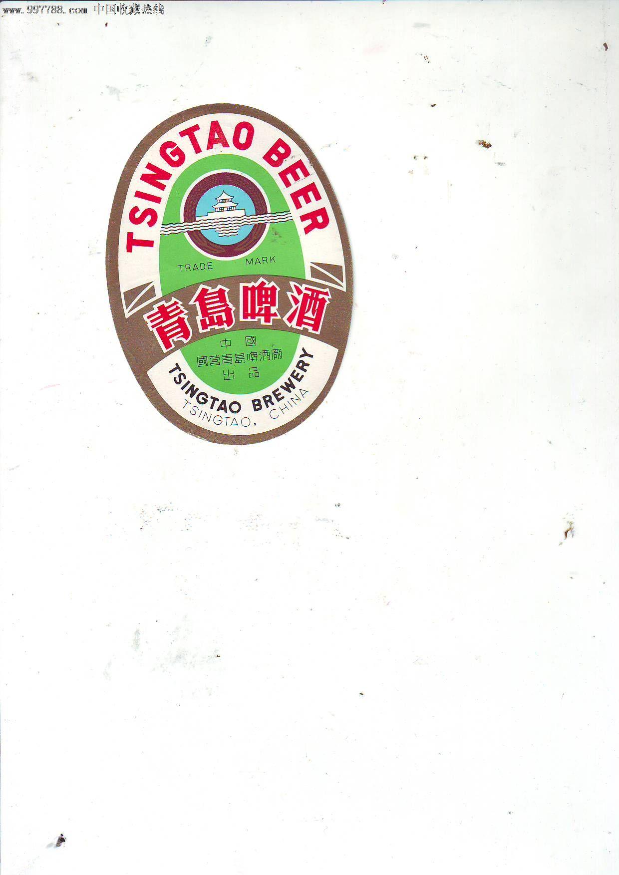 青岛啤酒-酒标--se14368309-零售-7788收藏__中国收藏