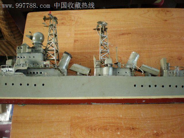 162型军舰手工制作.-船/航海模型--se14372268-零售