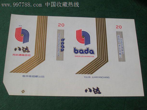八达bd-200电路图