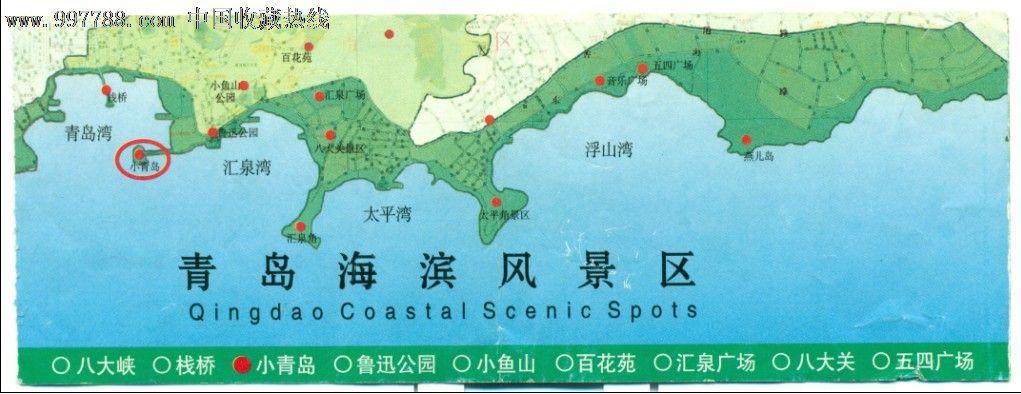 青岛地图全图放大