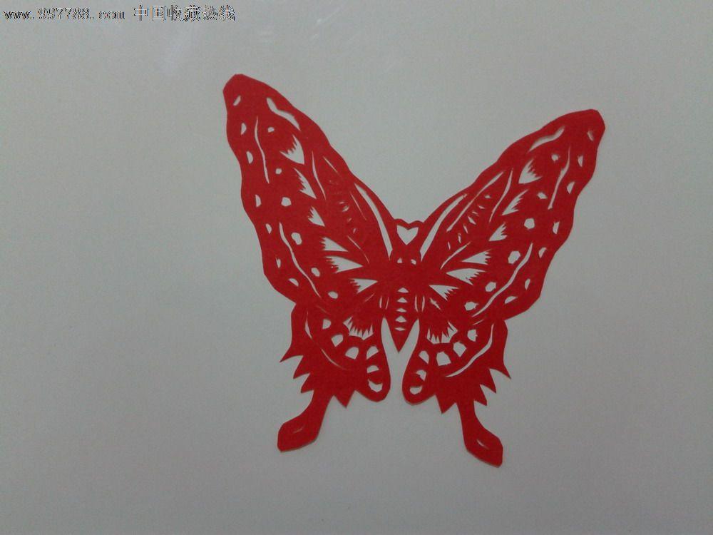 剪纸-se14401848-剪纸/窗花-零售-7788收藏