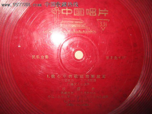 器乐曲;《公社春来早》《我心中的歌献给解放