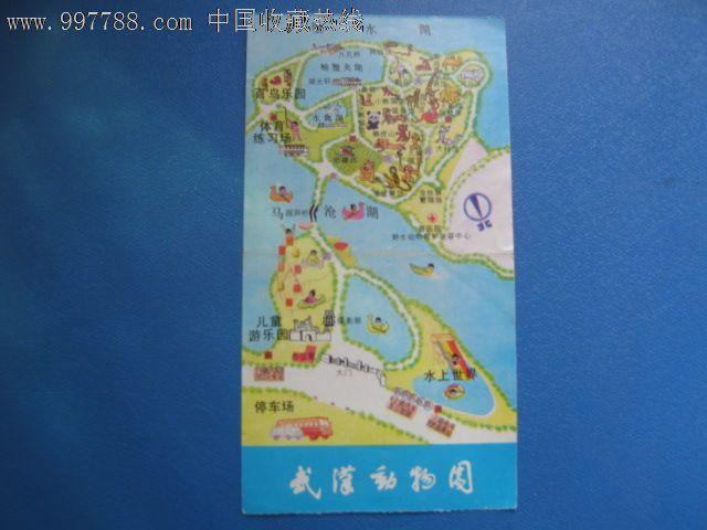武汉动物园---绘画