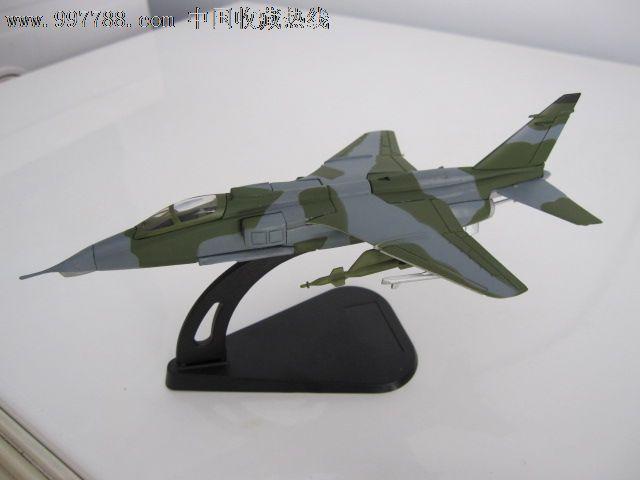 宝贝名称:二战飞机-战斗机(一)款宝贝品牌:FabriqueenChine宝贝比例:1:100宝贝尺寸:长16CM宽8.5CM宝贝材料:合金+塑料宝贝描述:JAGURA27N12S6255227.具体品质,请看图选购。