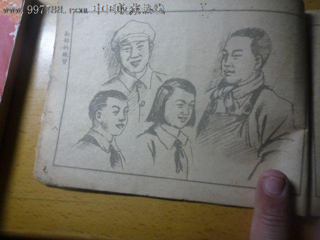 铅笔人物画_价格元_第8张