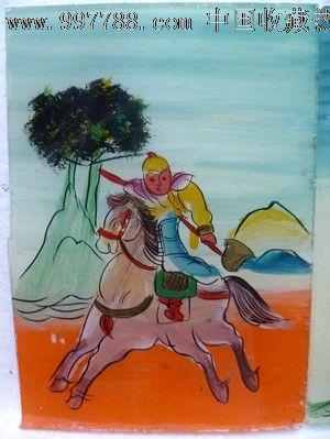 民国时期古代人物手工上彩玻璃漆画4件