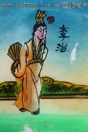 民国时期古代人物徐志公