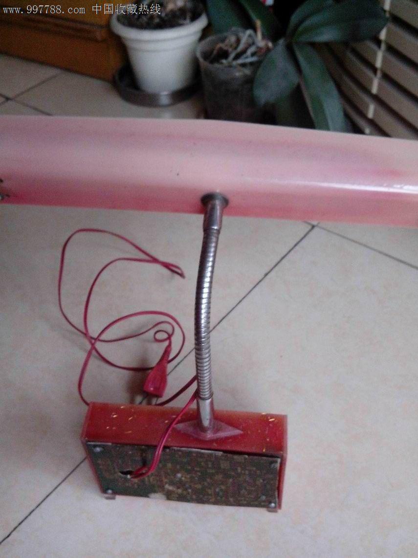 荧光台灯电路图