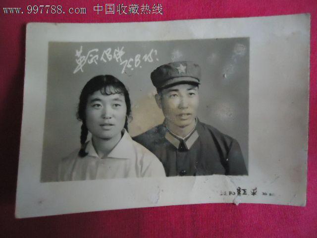 革命伴侣军人老照片