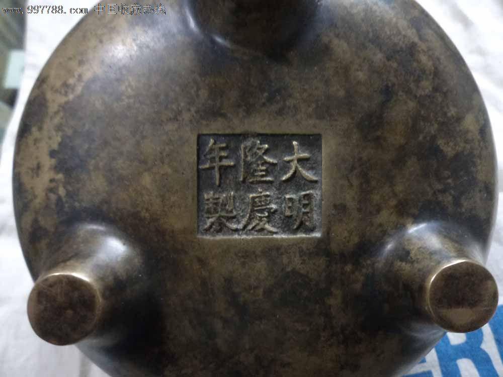 铜香炉_价格17000.0000元【天蓬轩】_第4张_7788收藏__中国收藏热线