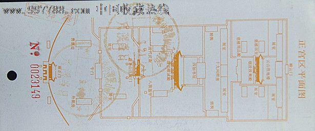 中国承德避暑山庄博物馆