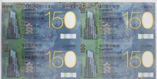 电路板 钱 钱币 纸币 514_259