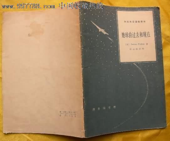 英语本扉页设计