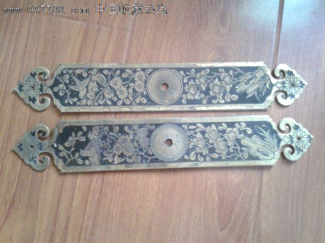 清或民国时期老家具上装饰用铜片一对浮雕精美花纹