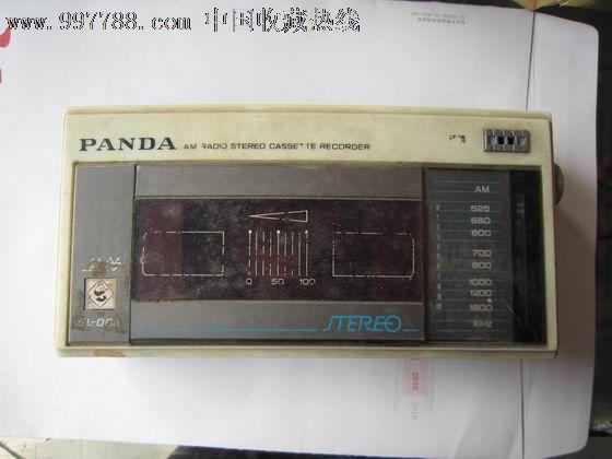 108型号收音机集成电路图解