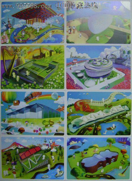 2010上海世博园区手绘明信片(48张)