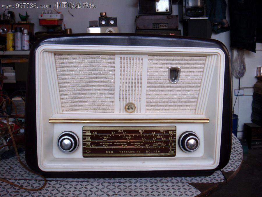 熊猫601-1电子管收音机