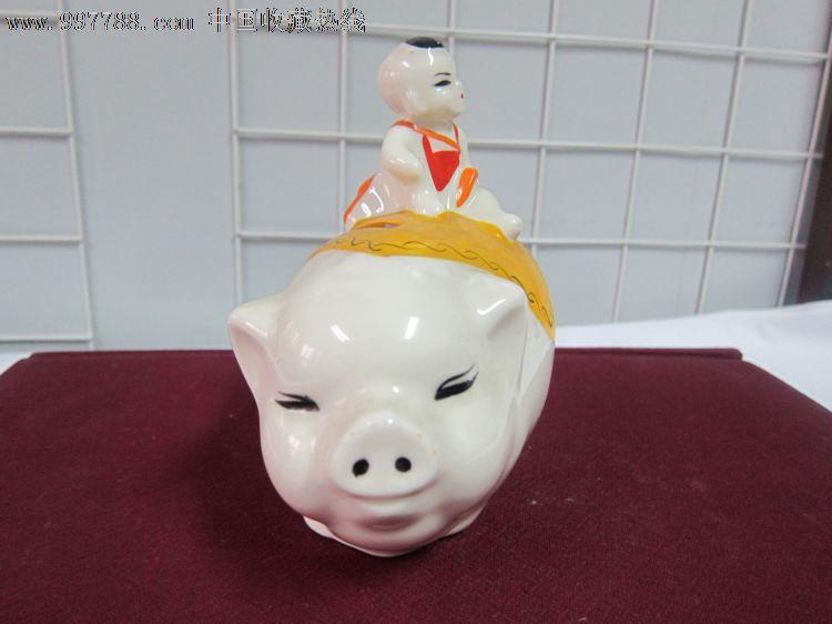 小猪存钱罐_单色白瓷_古艺书画【7788收藏__中国收藏