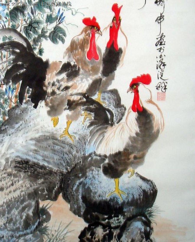 杨树申国画一幅-花鸟四尺大吉图(带证书)