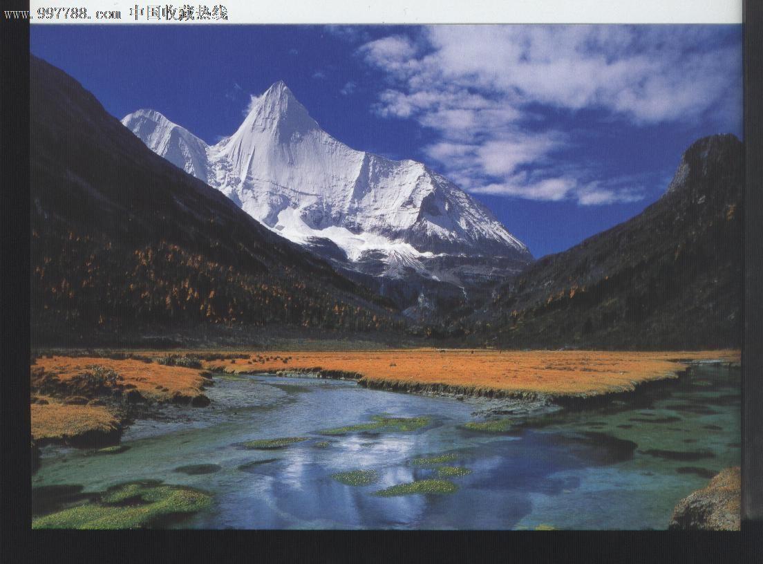 圣洁美丽甘孜--纪念甘孜藏族自治州成立六十周年风光明信片(24张全)