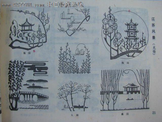 风景图案_第5张_7788收藏__中国收藏热线