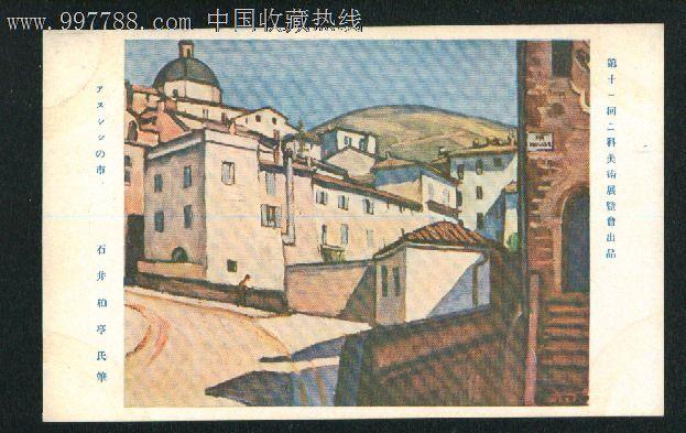 日本早期绘画明信片 城市街景图片