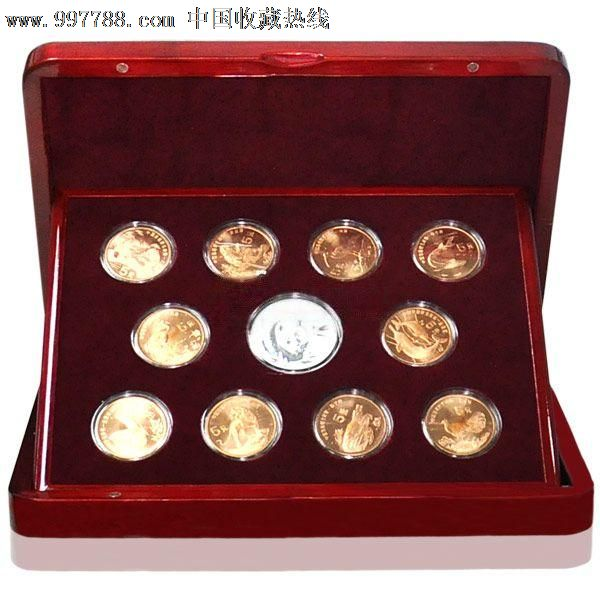 中国珍稀野生动物流通纪念币珍藏册