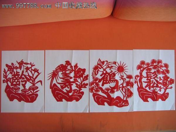 中国民间剪纸_第2张_7788收藏__中国收藏热线