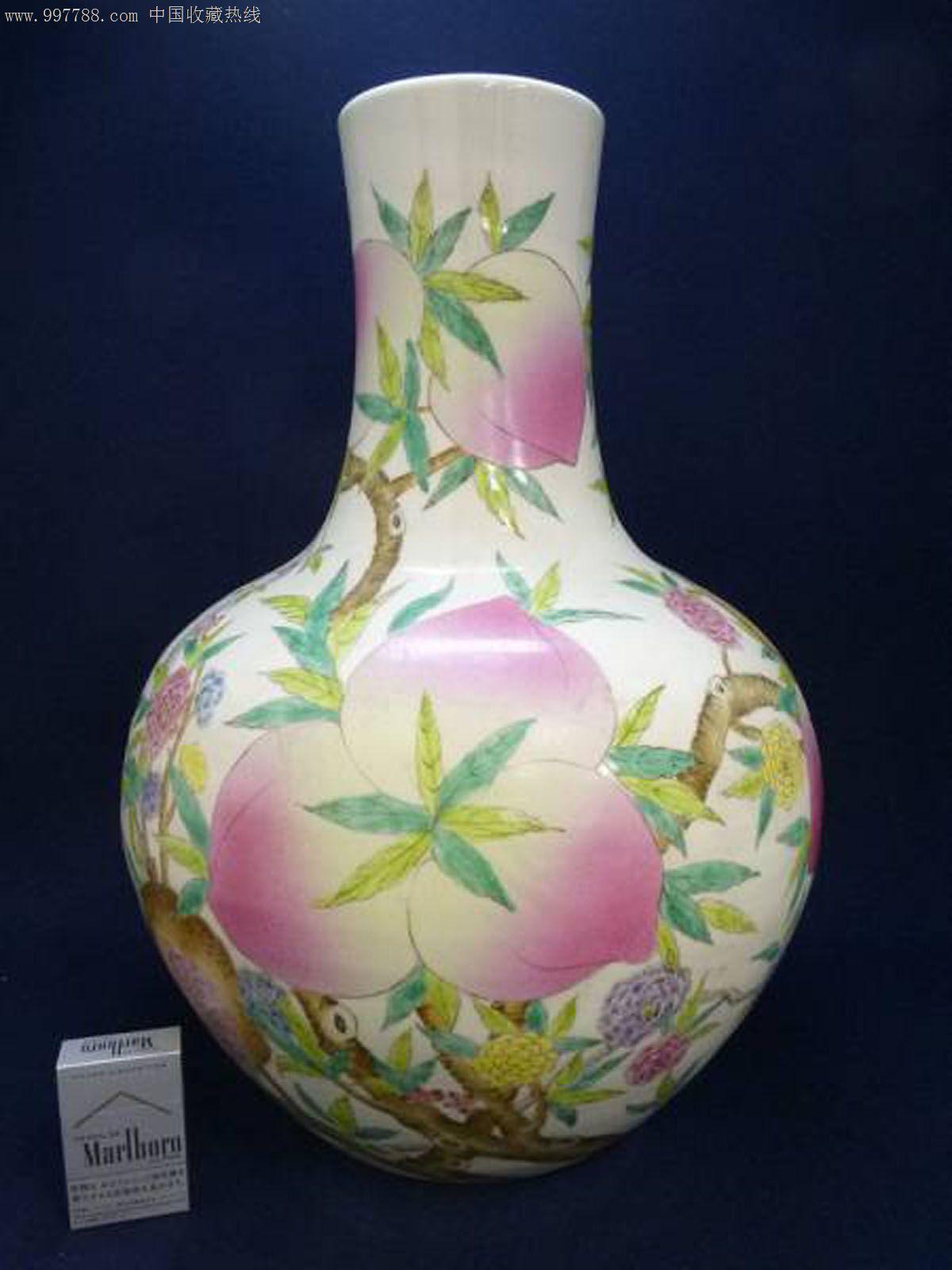 粉彩吉祥图案乾隆年制底款大球瓶石榴蝙蝠寿桃寓意多子多福多寿