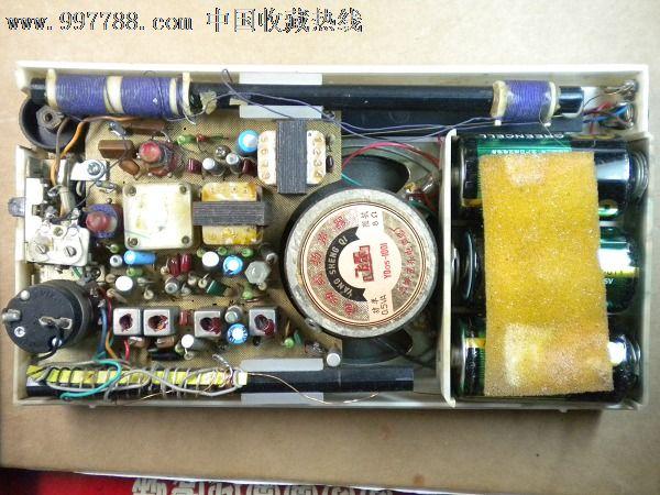 海燕b321收音机_第7张