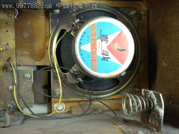 寰球717收音机