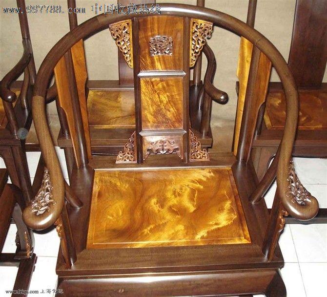 金丝楠木皇宫圈椅_价格280000.0000元_第2张_7788收藏__中国收藏热线