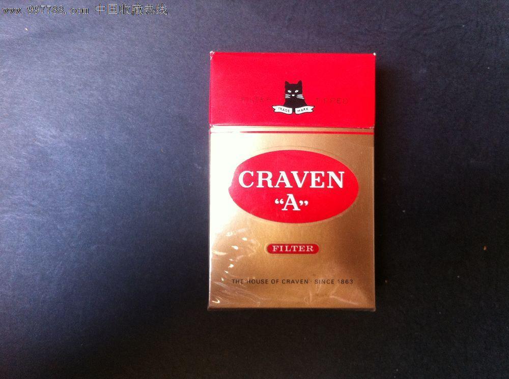 特价:黑猫-se14785656-烟标/烟盒-零售-7788收藏