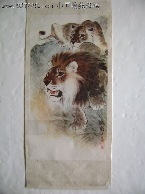 中国画图片动物狮子