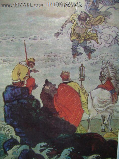 西游记(绘画者和版权请看图片)非常漂亮图片