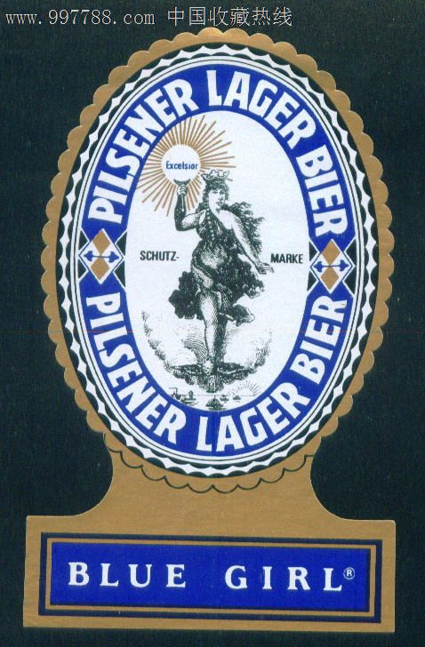啤酒标——蓝妹牌蓝妹(青岛)啤酒有限公司品如图_议价【秀秀收藏】_第